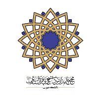 مجمع مدارس دانشجویی قرآن و عترت علیهم السلام دانشگاه تهران