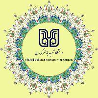 کانال رسمی دانشگاه شهید باهنر کرمان